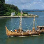 Spirit of Majapahit
