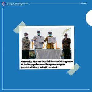 Penandatanganan Nota Kesepahaman Produksi Kincir Air